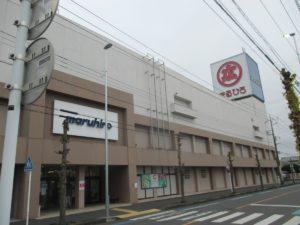 まるひろ坂戸店(埼玉県坂戸市)