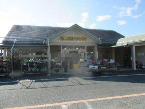 鳩山農産物直売所(埼玉県鳩山町)