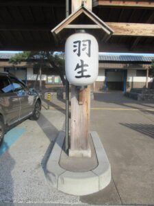 古き良き街並みを再現している羽生PA上り線!(東北自動車道/埼玉県羽生市)