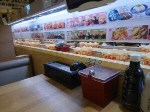かっぱ寿司でお寿司を食べる!(かっぱ寿司鶴ヶ島店/埼玉県鶴ヶ島市)