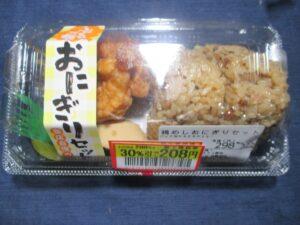 鶏めしおにぎりセット(生鮮市場TOP坂戸入西店/埼玉県坂戸市)