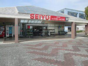 西友鳩山ニュータウン店(スーパーマーケット/埼玉県鳩山町)
