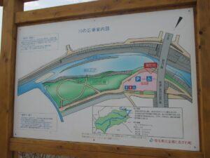 バーベキューもできる「川の広場」(埼玉県ときがわ町)