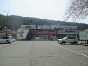 地場産農産物直売所(埼玉県越生町)