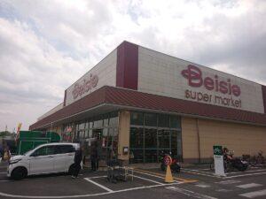 ベイシア鳩山店(スーパーマーケット/埼玉県鳩山町)