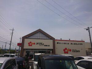 オザム高麗川店(スーパーマーケット/埼玉県日高市)