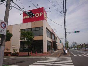 生鮮市場TOP高麗川店5月22日OPEN!(スーパーマーケット/埼玉県日高市)