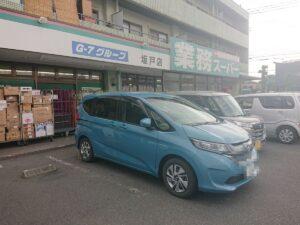 業務スーパー坂戸店(スーパーマーケット/埼玉県坂戸市)