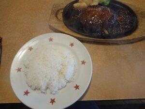どんハンバーグランチ(ステーキのどん鶴ヶ島店/埼玉県鶴ヶ島市)