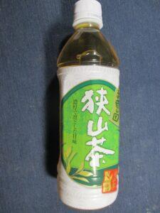 武蔵の国「狭山茶」(いなほてらす/埼玉県東松山市)