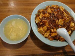 麻婆豆腐飯(マーボー豆腐丼)(中国料理龍門/埼玉県坂戸市)